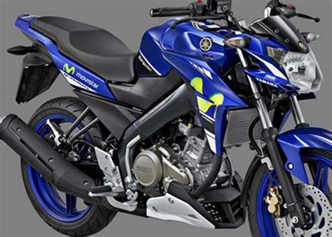 Baju Yamaha Vixion yamaha luncurkan v ixion mirip motor