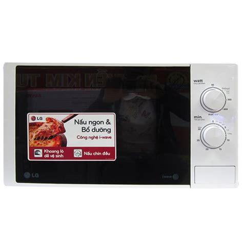 Microwave Lg Ms2322d l 242 vi s 243 ng lg ms2322d 23 l 237 t ch 237 nh h 227 ng gi 225 tốt tại