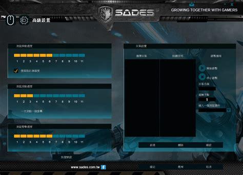 Sades Musket sades musket 狼火槍 電競滑鼠 多色齊發 rgb 燈效及巨集功能 c p 值優輕鬆入手 xf