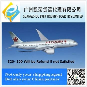 alibaba express canada alibaba express shipping from china to canada vancouver