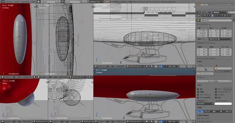 Blender Yamato blenderで宇宙戦艦ヤマト 第三格納庫と補助エンジンのくぼみ