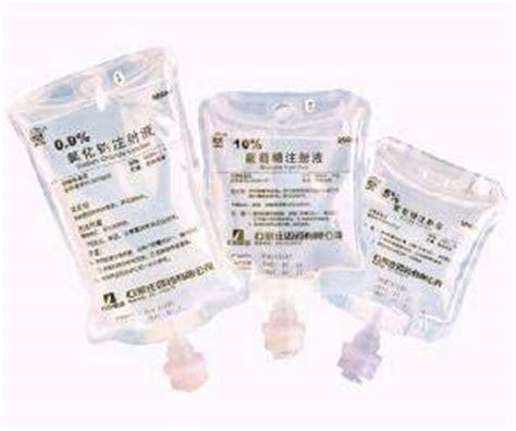 Otsu Nacl 100ml Piggi Bag image gallery dextrose infusion