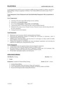 Resume Sle For Team Leader In Bpo Rajesh Resume Bpo Jan 2011