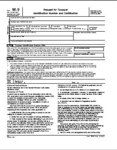 printable w4 spanish irs w9 print form english and spanish taxman123 com