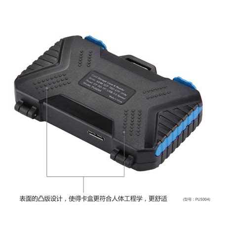 Tas Kotak tas kotak penyimpanan memory card waterproof black