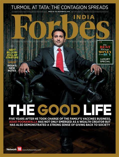 forbes magazine december 2016 india read pdf free