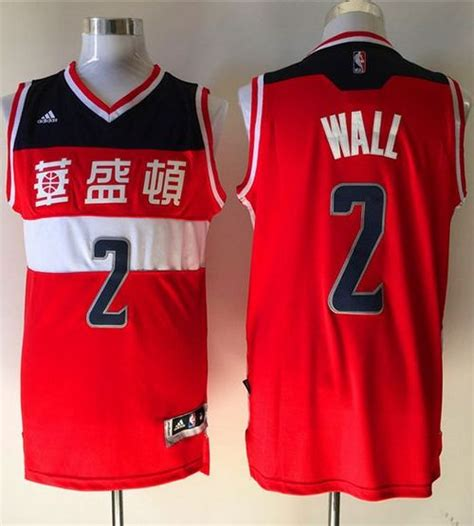 new year jersey nba wizards 2 wall 2016 new year stitched
