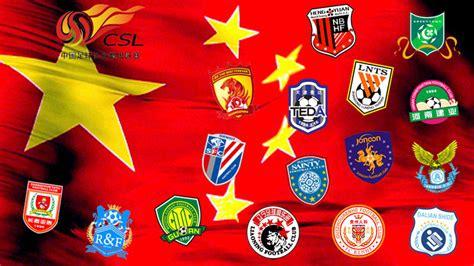 detiksport liga chion 2014 super liga china atractivo para grandes jugadores pio