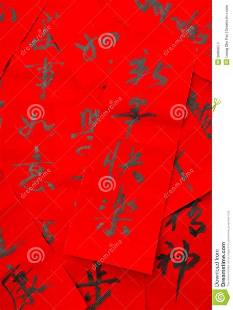 new year banner meaning new year calligraphy phrase meaning is happy new