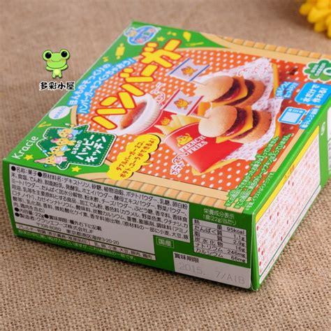 Sale Mainan Anak Cook Happy Kitchen Play Set Pink Terla Murah aliexpress buy 1bag popin cook hamburger diy toys kracie hamburger cookin happy kitchen