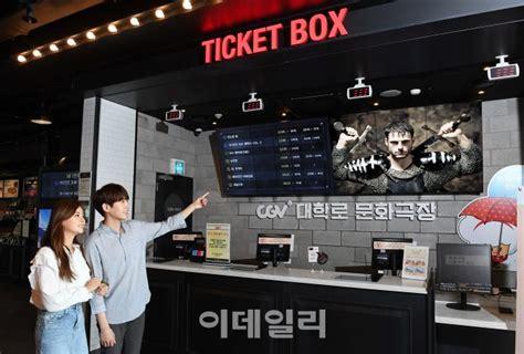 cgv wonder movie cj cinema news digest tuesday 6 june 2017 celluloid junkie