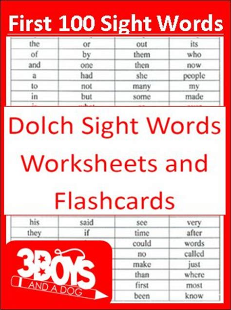 Dolch Sight Word Worksheets For Free by 100 Dolch Sight Words Printables 3 Boys Boys And