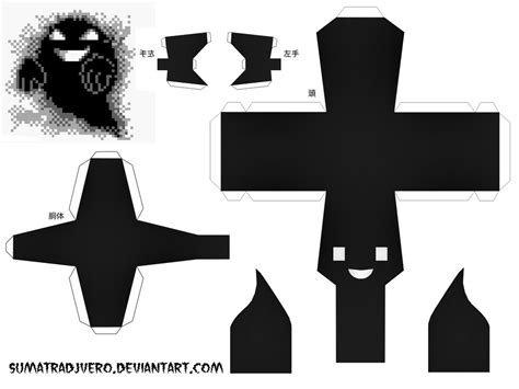 Papercraft Ghost - creepypasta papercraft cursed black ghost by