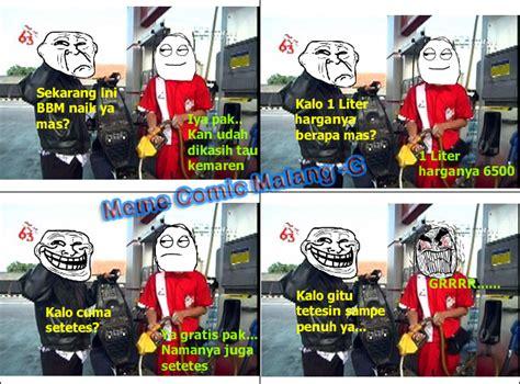 Edit Foto Meme Comic - g meme malang blog koleksi foto meme comic malang