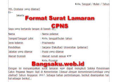 Contoh Surat Lamaran Kerja Untuk Cpns Kemenkes by Format Surat Lamaran Surat Pernyataan Cpns 2018