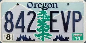 Oregon Vanity Plates Oregon 2 Y2k