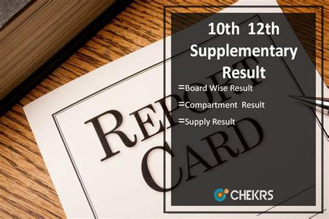 10th supplementary result 10th 12th supplementary result 2018 cbse mpbse pseb bseb