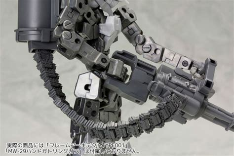 Msg Modeling Support Goods Weapon Unit Mw30 Belt Link amiami character hobby shop m s g modeling support