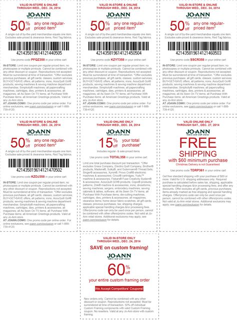 printable joann fabric coupons 2015 joann fabrics online coupons printable 2017 2018 best