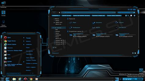 alienware themes for windows 8 1 download alienware wallpapers for windows 8 wallpapersafari