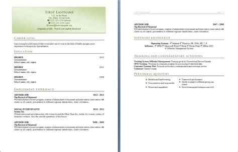 resumetemplates org ideas resume templates word gatewaytogiving org warehouse resume templates