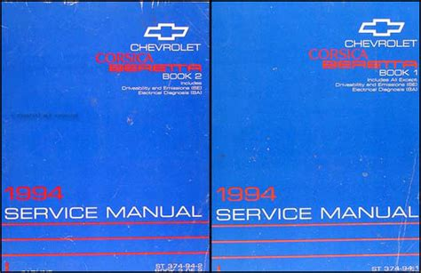 how to download repair manuals 1995 chevrolet corsica security system 1994 chevy corsica and beretta shop manual set 94 z26 chevrolet service repair ebay
