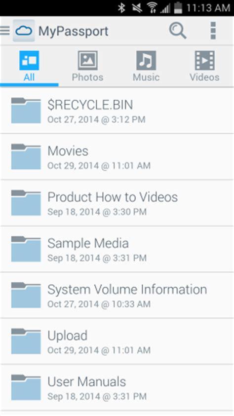 my cloud mobile app cdrlabs media with my cloud mobile app