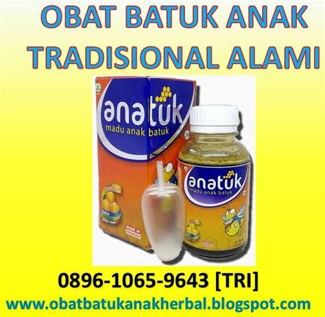 Q3 Madu Batuk Dan Flu Assalamah Per Botol Kode E6227 obat batuk herbal untuk anak 0896 1065 9643 tri home