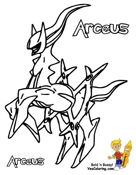 pokemon coloring pages arceus dynamic pokemon coloring pages to print 9 slugma