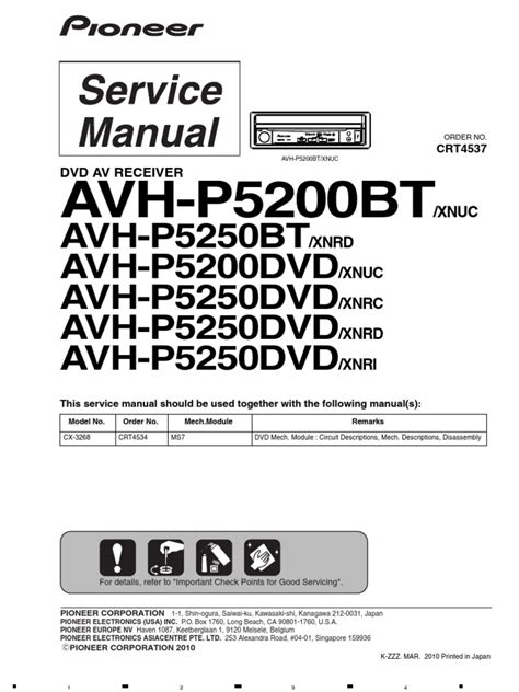 pioneer avh p5200bt wiring diagram pioneer avh p4100dvd