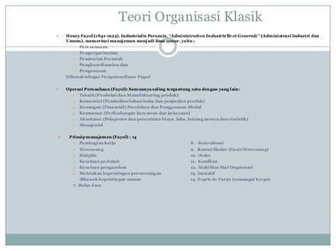Dasar Dasar Organisasi Informasi dasar dasar manajemen edit for 2011