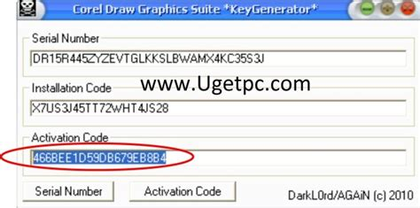 corel pattern generator cracksoftpc get free softwares cracked tools crack patch