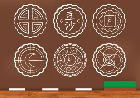 Moon Cake Bulat Pattern I mooncake vector free vector stock graphics images
