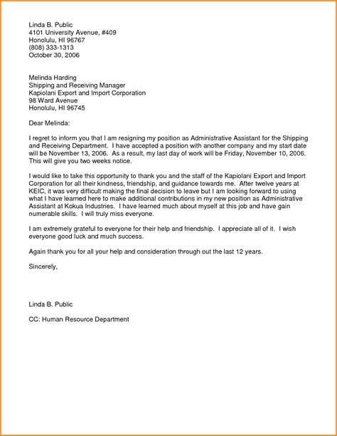 sle recommendation letter template scholarship resume builder 20 images 301 moved
