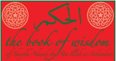 Al Hikam Kh Soleh Darat mp3 kajian kitab al hikam kh imron jamil wengker info ponorogo dan sekitarnya