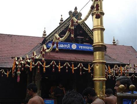 Sabarimala Sannidhanam Room Booking by Emergency Helpline For Sabarimala Temple Tourists 2013