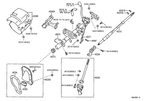 Toyota Steering Column Toyota Steering Column Shaft