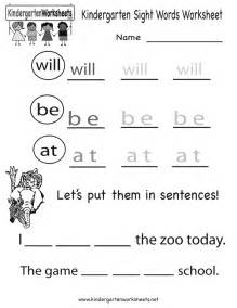 index of images printables sight words