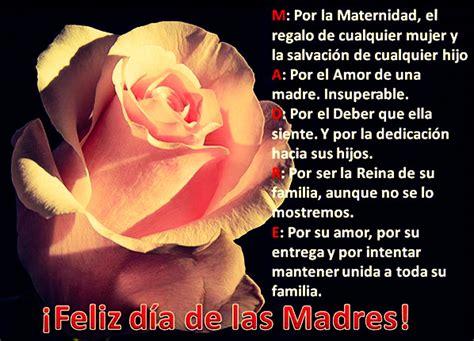 imagenes bellas amor ami madre imagenes con frases bonitas para el d 237 a de las madres