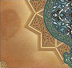 Islamic Artworks 60 islamic islamic and search on