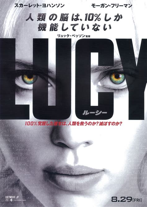 film lucy de b lucy ルーシー 作品 yahoo 映画