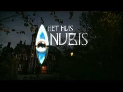 huis anubis 5 van het magische zwaard het huis anubis en het magische zwaard trailer youtube