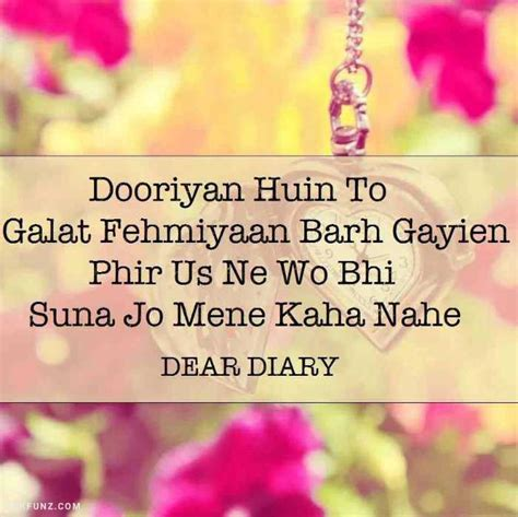 images of love diary dear diary quotes in urdu quotesgram 20 dear diary images