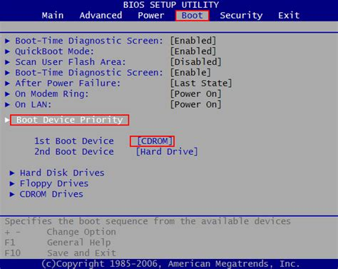 reset bios computer won t boot lazesoft recovery cd how to boot a computer from a