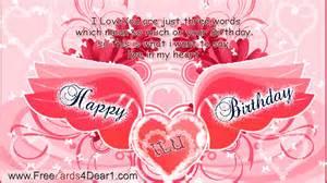 happy birthday love cards gangcraft net