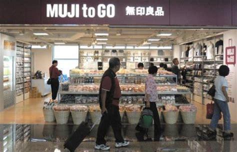 Soho Muji Muji To Go Store Hong Kong International Airport Shopping