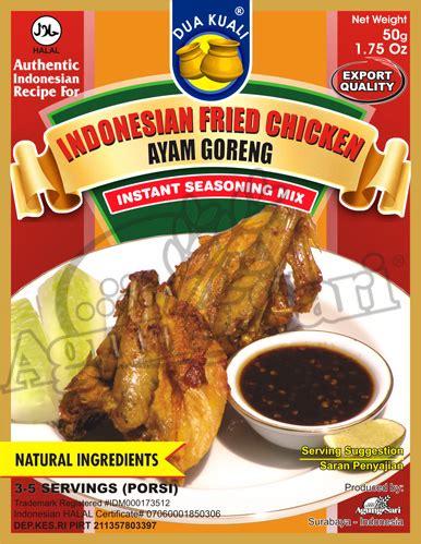 Dua Kuali Bumbu Ayam Goreng 50gr products page agung sari