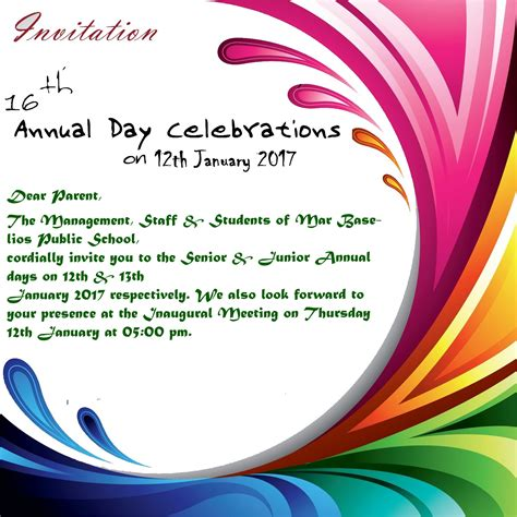 invitation card design for school function school annual day 2016 17