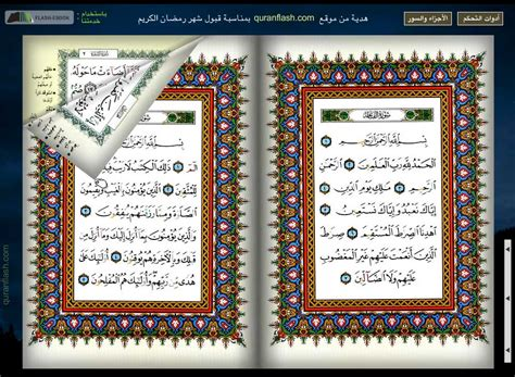 download mp3 surat alquran rar free download mp3 al quran