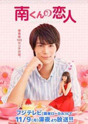 dramacool queen flower comedy dramas and romantic on pinterest